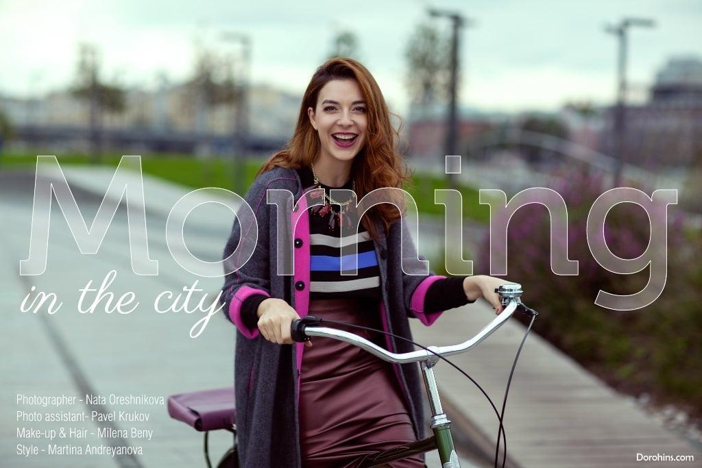1414661890_Morning in the city_Татьяна Федоровская_Ната Орешникова_Dorohins_magazin (5)