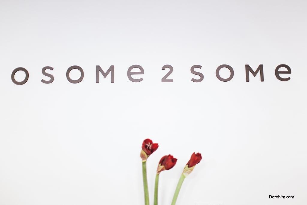 Osome2some_интервью_Osome2some коллекция_Osome2some купить_Osome2some адрес_Osome2some наташа_Osome2some анна_Osome2some интервью (5)