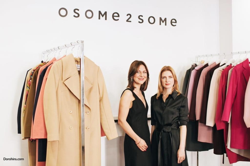 Osome2some_интервью_Osome2some коллекция_Osome2some купить_Osome2some адрес_Osome2some наташа_Osome2some анна_Osome2some интервью