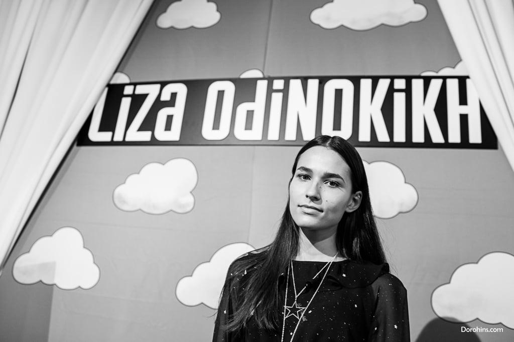 Лиза Одиноких_Mercedes-Benz Fashion Week Russia_Гости 3 день_KETIone_BEssARION_23.10_MBFWRussia фото (54)