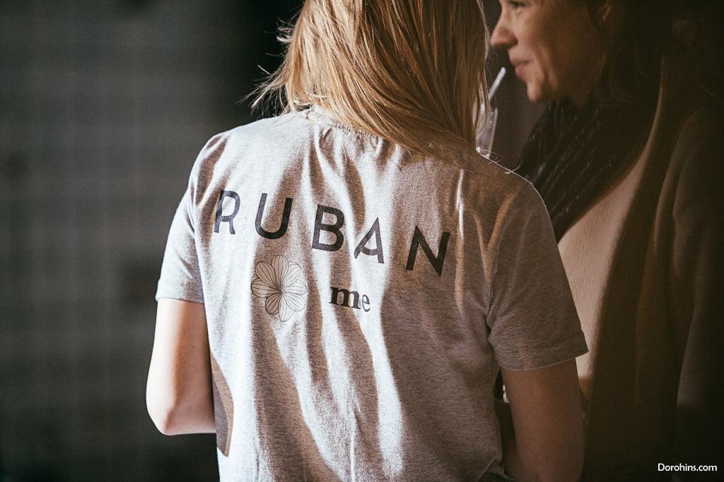 RUBAN_одежда_сайт_показ_RUBAN фото_гости_показ RUBAN 28.10 (12)