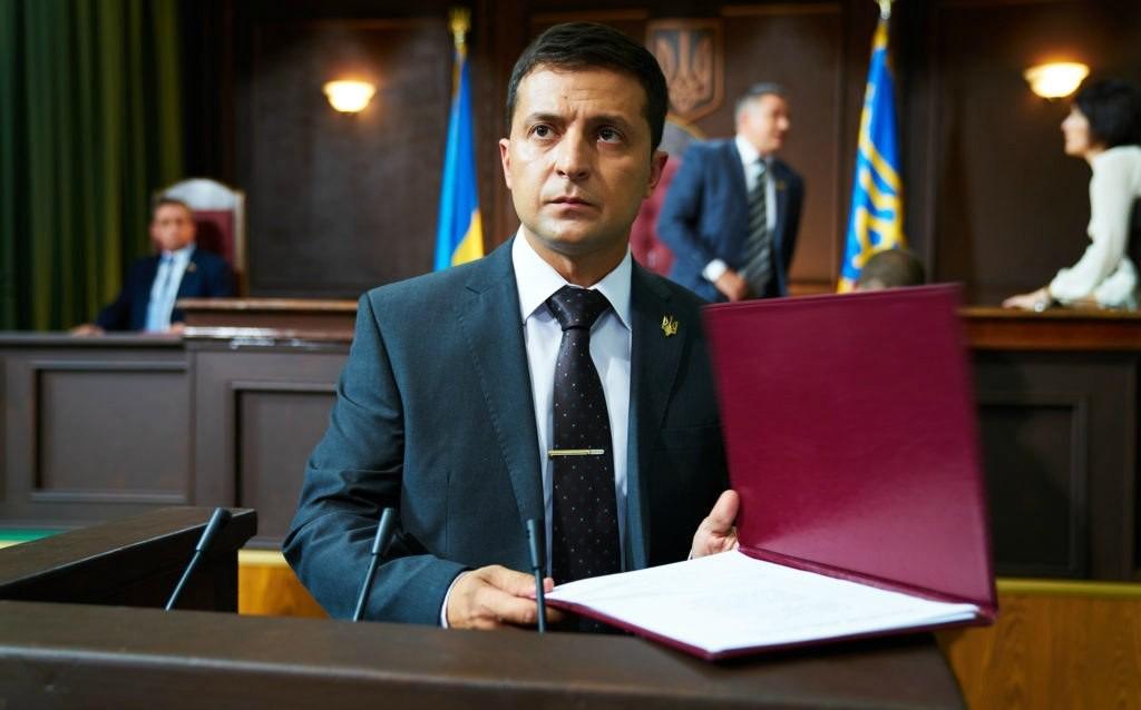 Слуга Народа 2_Владимир Зеленский
