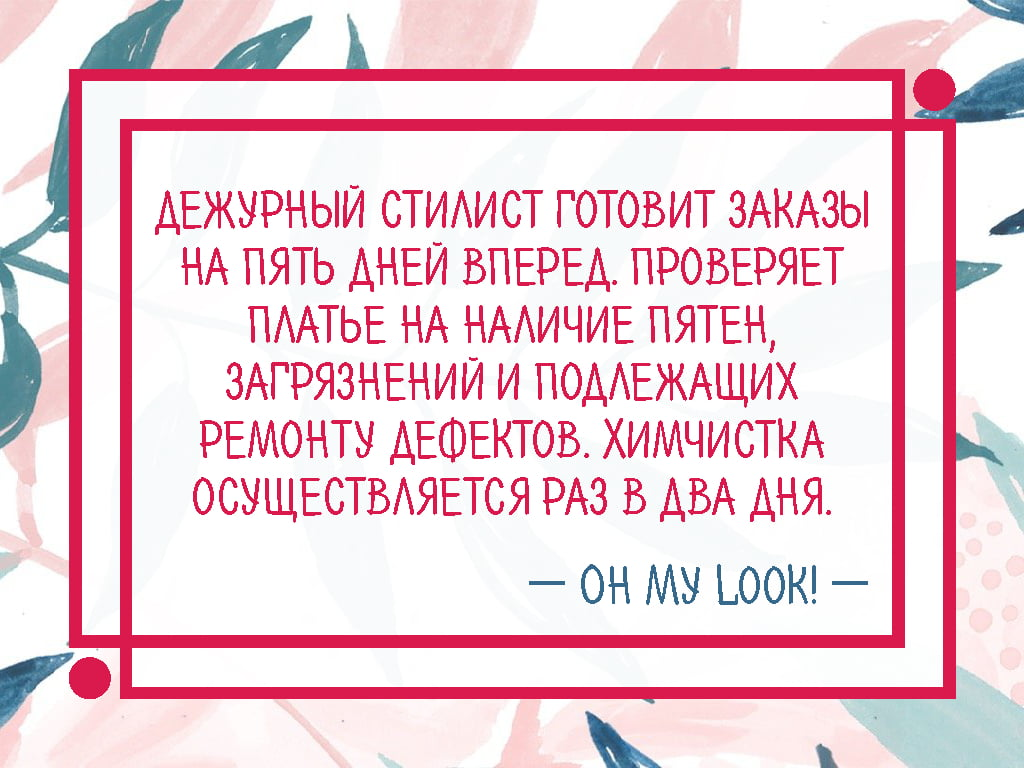 аренда платьев в москве_oh my look_ вечерние платья напрокат_цена платья напрокат