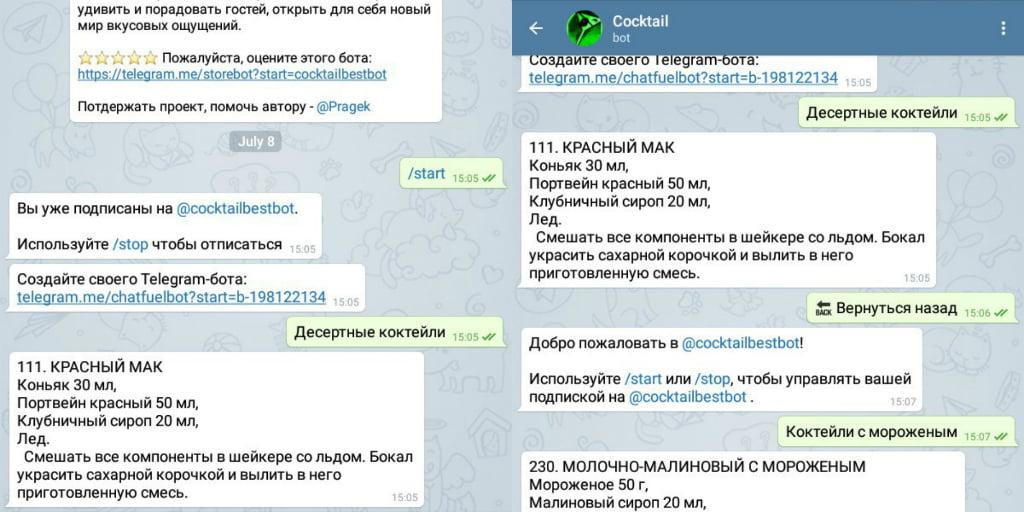 боты для telegram на русском