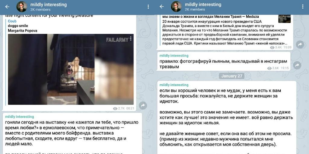 популярные телеграм каналы