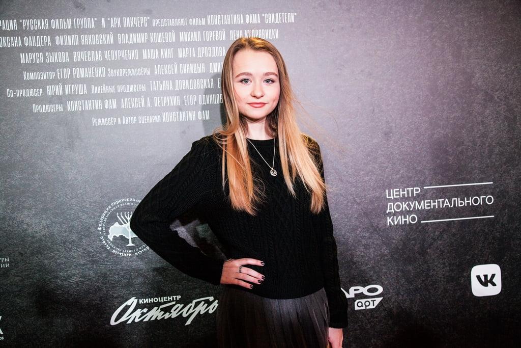 Актриса Марта Дроздова_Константин Фам Свидетели