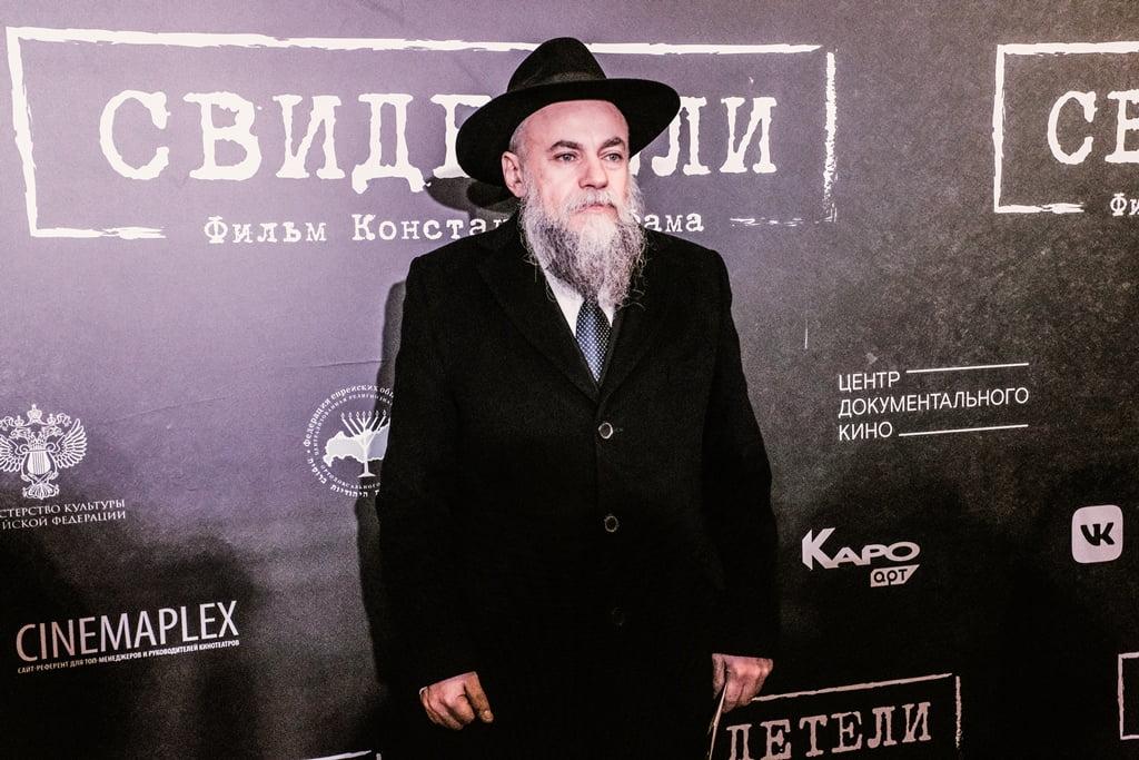 Александр Борода_фильм свидетели